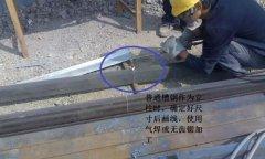 长春电缆桥架安装实例